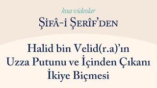 Kısa Video: Halid bin Velid(r.a)'ın Uzza Putunu ve İçinden Çıkanı İkiye Biçmesi