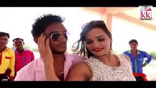 CHHATTISGARHI SONG-गजाला रे-कैलाश साहू-NEW HIT CG LOK GEET HD VIDEO 2017-AVMSTU 9301523929
