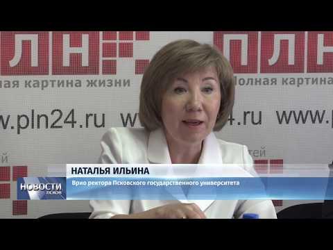 25.06.2019 / Студенческий кампус в Пскове надеются достроить к 2020 году