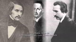 Kontakt TV: Marko R. Stech «Очима культури» № 62, Philosophy in Ukraine; Історія філософії в Україні