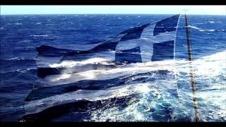 Πατρίδα μ' αραεύω σε – Σα ξένα είμαι Έλληνας-Χάρης Παναγιωτίδης