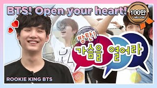 [Rookie King BTS Ep 4-2] Revealing what BTS boys had on their mind!