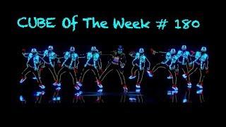 Лучшие Кубики за Неделю / CUBE Of The Week # 180