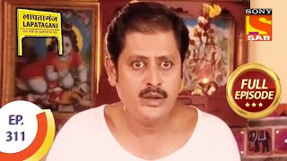 Ep 311 - Mukundi Helps Sureeli - Lapataganj - Full Episode