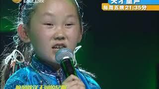 蒙古姑娘演唱《草原夜色美》才叫正宗,原汁原味错过后悔