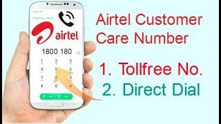 Airtel Customer Care Number 2020   Airtel ke Customer Care se Baat kaise kare? (Tollfree No.)