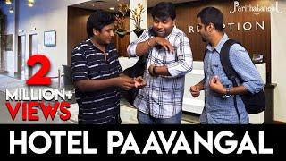 Hotel Paavangal | Parithabangal