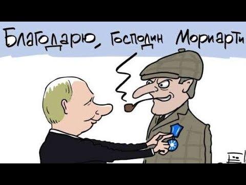Судебные приставы не являются органами представляющими Российскую Федерацию