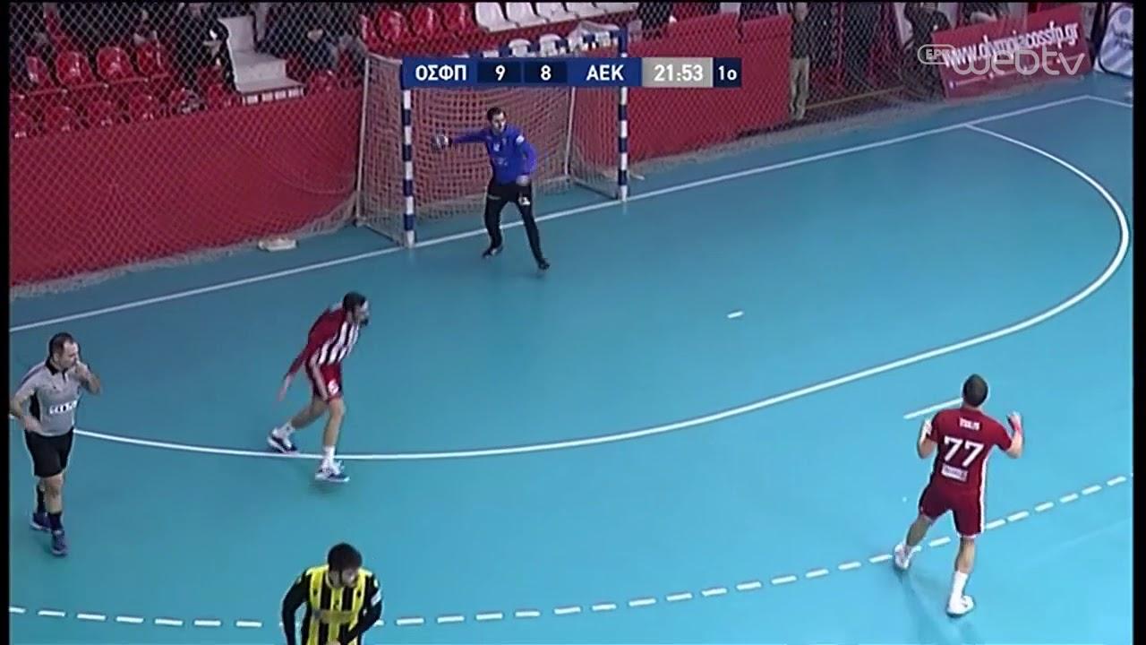 Handball Premier: ΟΛΥΜΠΙΑΚΟΣ – ΑΕΚ   16/12/2019   ΕΡΤ