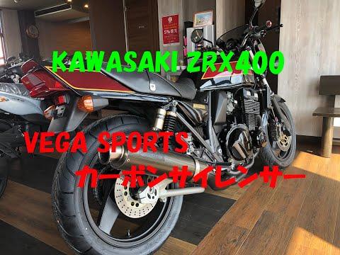 ZRX400/カワサキ 400cc 鹿児島県 オートプラザウチ鹿児島店