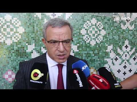محمد أوجار ظاهرة الاستيلاء على عقارات المغاربة في تراجعٍ 