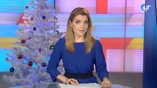 Новгородская область получила рейтинг кредитоспособности
