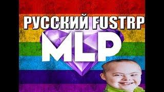 [Обзор Серверов] ВОТ ЗА ЭТО НАШИ ДЕДЫ ВОЕВАЛИ? РУССКИЙ FUSTRP #1