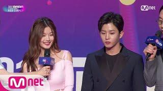 [2017 MAMA in Hong Kong] Red Carpet with Kim Min Seok & Kim You Jung