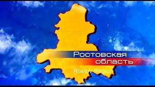 Хутор рыбацкий ростовская область на карте