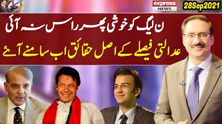 Kal Tak with Javed Chaudhry | 28 September 2021 | Express News | IA1I