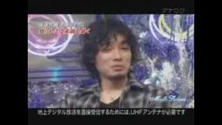 斉藤和義多部未華子