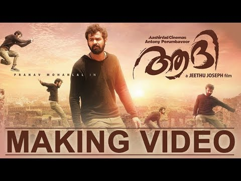 Aadhi Making Video - Pranav Mohanlal