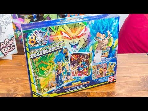 【SDBH】ドラゴンボールヒーローズ ゴジータブルー&ブロリーの9ポケバインダーセットを開封!