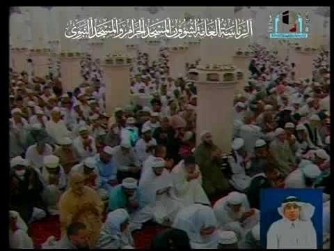 Friday Madinah 24/12/1430 الجمعة للشيخ البدير
