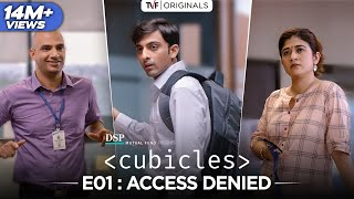 Cubicles - EP 01 - Access Denied