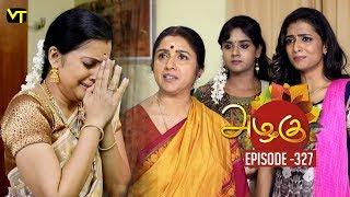Azhagu - Tamil Serial | அழகு | Episode 327 | Sun TV Serials | 14 Dec 2018 | Revathy | Vision Time