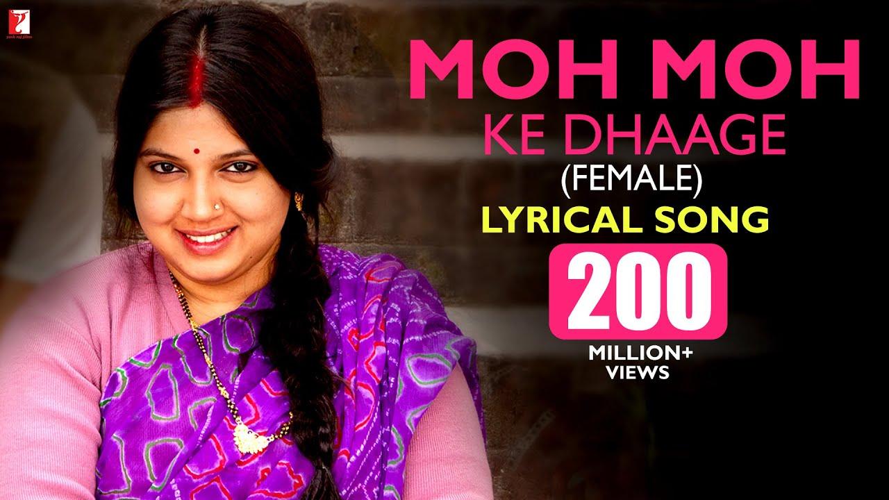 Yeh Moh Moh Ke Dhaage Lyrics| Monali Thakur Lyrics