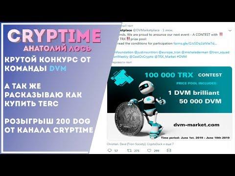 dvm-market - СУПЕР КОНКУРС СУПЕР ПРИЗЫ