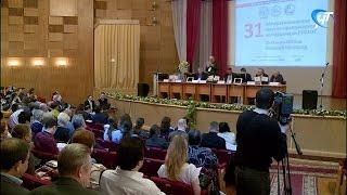 В Великом Новгороде начала работу 31-я Межрегиональная конференция «Российского общества терапевтов»