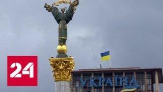 Дело Януковича: Петр Порошенко дал показания по видеосвязи - Россия 24
