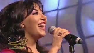 اغاني حصرية Maliha Tounisia hoby hiarny مليحة التونسية حبى حيرنى تحميل MP3