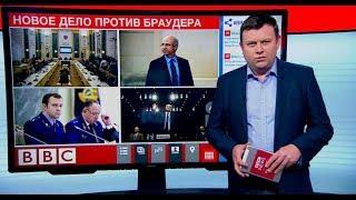 ТВ-новости: полный выпуск от 19 ноября