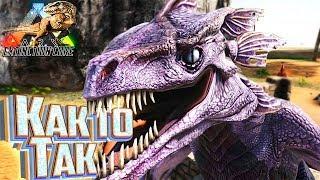 C Нуля До ВИВЕРНЫ - ARK Survival Extinction CORE #3