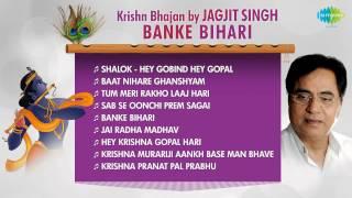 Banke Bihari
