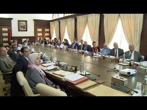 المخطط الاستراتيجي 2017 2021 في صلب اجتماع مجلس إدارة المكتب الوطني للهيدروكاربورات والمعادن