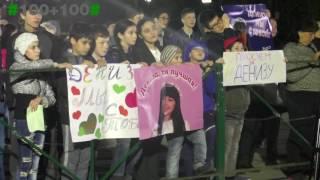 Дениза Хекилаева Финал болельщики на площади в Нальчике Голос дети