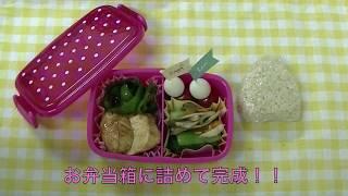 レンジを活用!簡単お弁当レシピ〜鶏胸肉とピーマンの照り焼き弁当〜のサムネイル