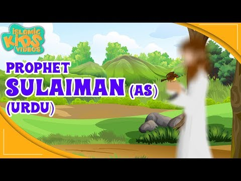 Download Urdu Islamic Cartoon For Kids Prophet Nuh As Urdu