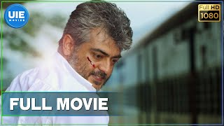 Veeram Tamil Full Movie