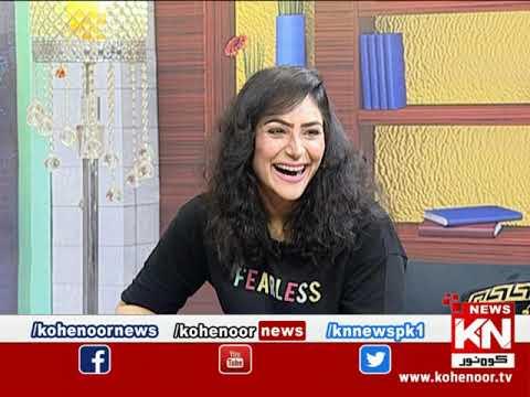 Good Morning With Dr Ejaz Waris 16 September 2021   Kohenoor News Pakistan
