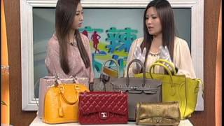 女性時尚包包的日常保養How To Maintenance Female Fashion Bag