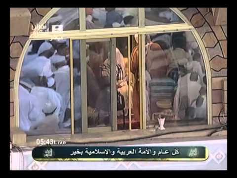 تكبيرات عيد الفطر 1432 هــ من مكة المكرمة