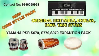 yamaha psr s970 indian styles free download - Free Online