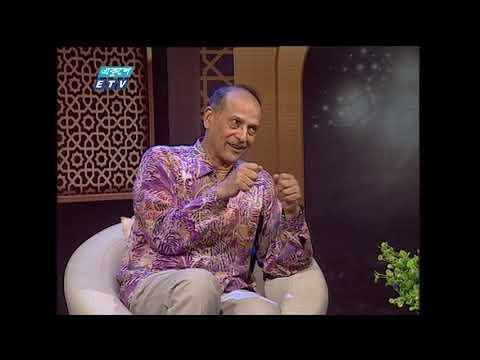 আথ্রাইটিস রোগীদের রমজান || সিয়াম ও আপনার স্বাস্থ্য (পর্ব- ১৬)