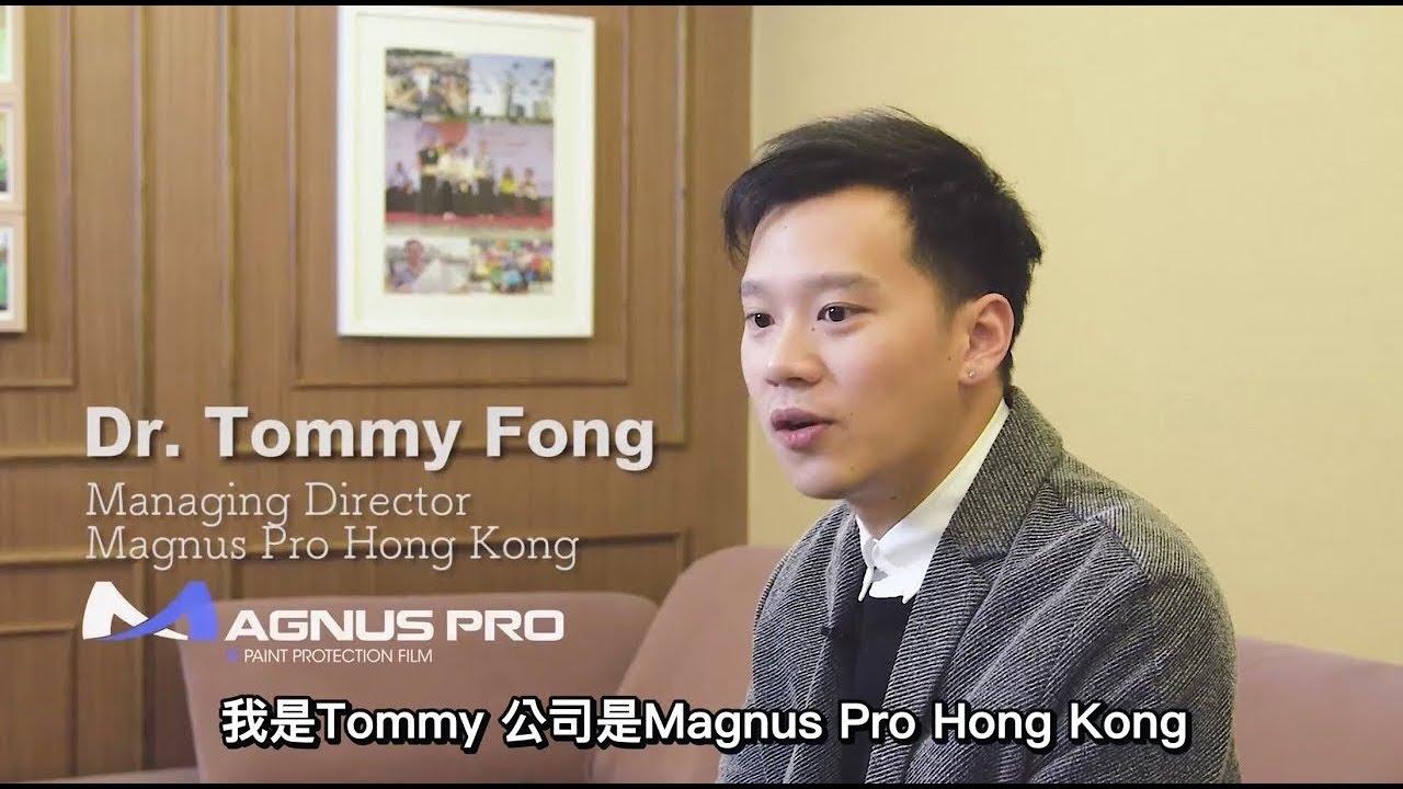 Magnus Pro Hong Kong