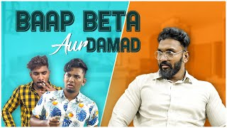 BAAP BETA AUR DAMAD | Warangal Diaries Comedy Video