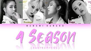 4Season (Outro) - Mamamoo [Download FLAC,MP3]