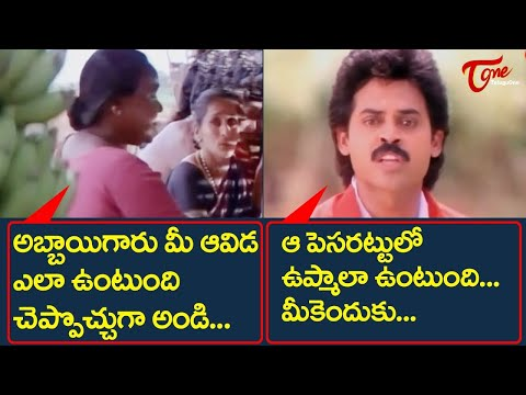 Victory Venkatesh And Meena Best Comedy Scenes Back to Back | Telugu  Hit Comedy Videos | TeluguOne