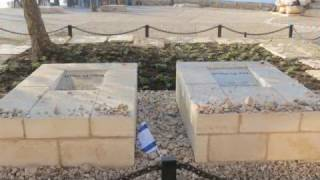 preview picture of video 'Ben Gurion's Grave'
