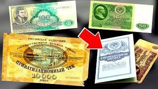 5 самых ГРОМКИХ денежных АФЕР и ОБМАНОВ в истории СССР и России